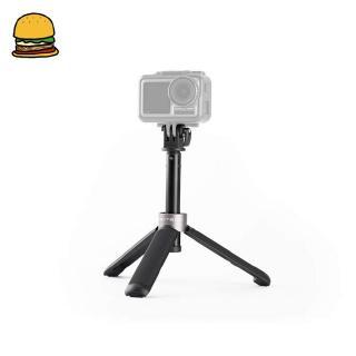 PGYTECH osmo Action Camera Extension Pole Tripod Mini