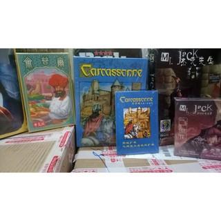[Nhập LEDUC274 giảm 15k cho đơn shopee đầu tiên] Carcassonne – Vùng Đất Trù Phú + Mở Rộng Thành