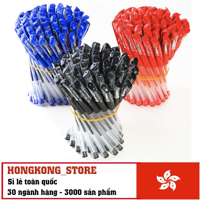 [ COMBO 50 chiếc ] Bút bi nước văn phòng : 3 màu xanh - đỏ