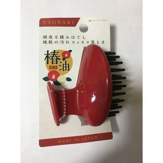 [Hàng chuẩn Nhật] Lược Massage Đầu, Lược Gội Đầu Giảm rụng tóc, Kích thích mọc tóc, chứa tinh chất hoa trà Nhật Bản thumbnail