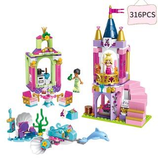 316pcs Princess's celebration girl series building blocks toy children's birthday gift puzzle toy