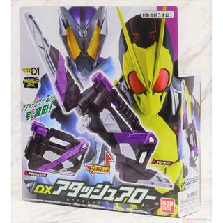 đồ chơi DX Attache Arrow – kamen rider 01 zero one