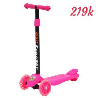 Xe Scooter cho bé yêu