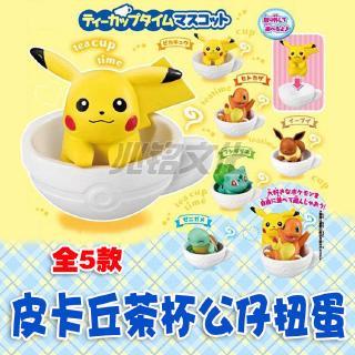 Đồ Chơi Trứng Mini Hình Pokemon