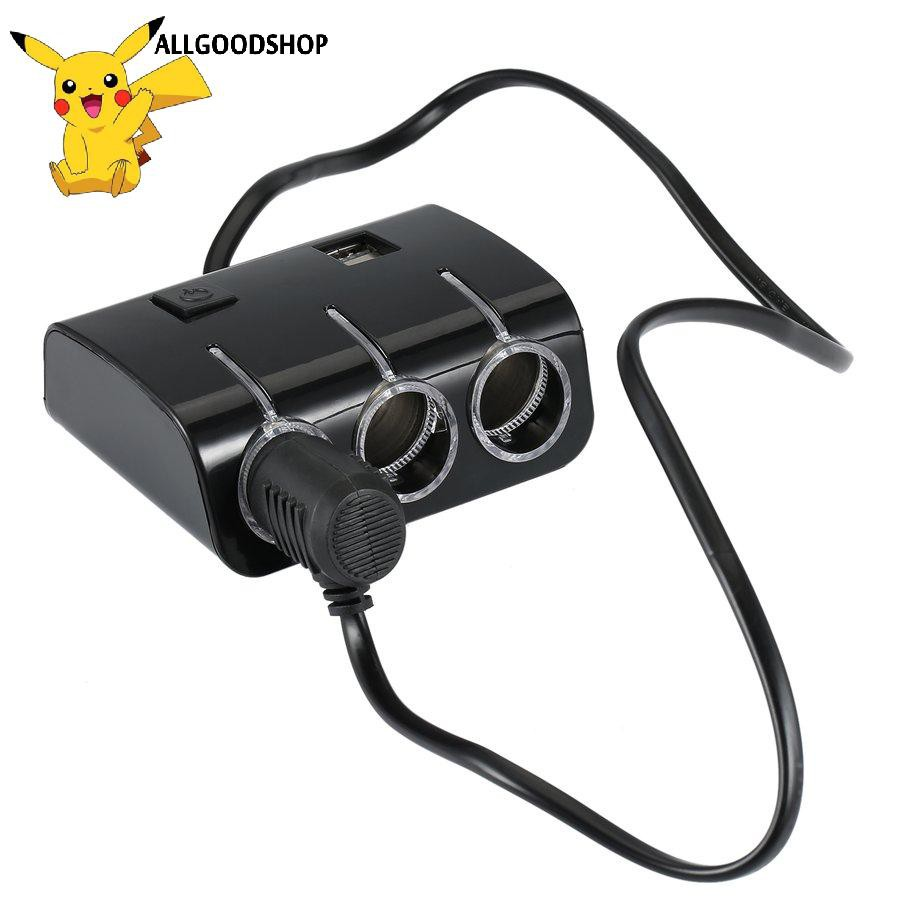 111all} 1.2A Dual USB DC Car Charger With 3 Way Multi Socket Car Cigarette Lighter