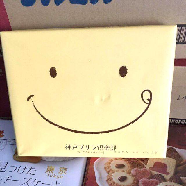 Bánh Mochi Pudding Club Nhật Bản