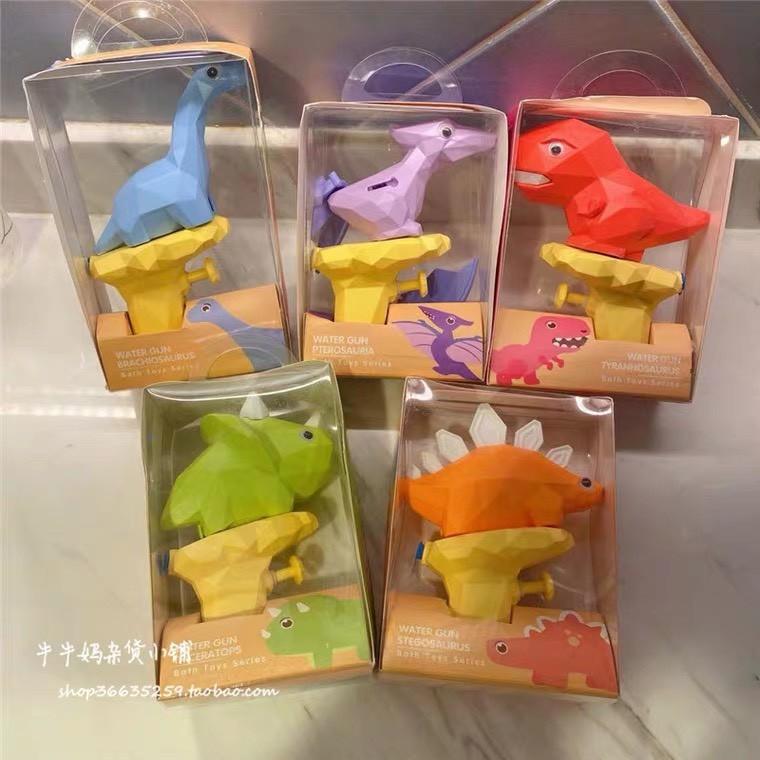 Súng phun nước súng đồ chơi hình khủng long cho bé S01