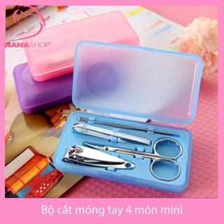 Bộ cắt móng tay mini 4 món thumbnail