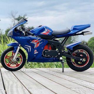 Moto mini 110cc ( hàng cực chất)