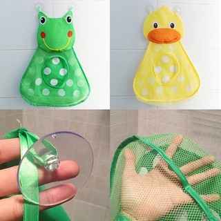 Baby bath animal toy mesh net bag organizer holder for home bathroom