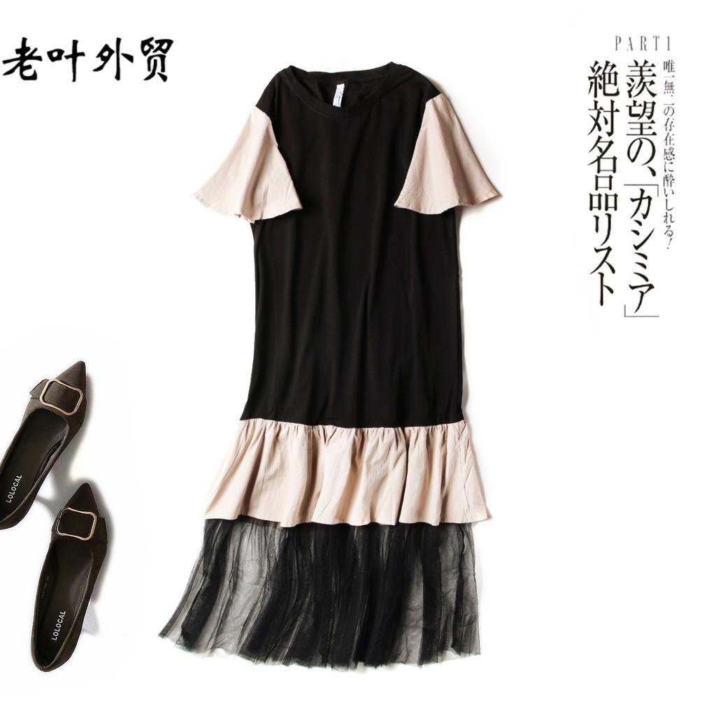 váy thun xuông phối chân