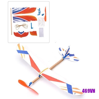 [SWE]Rubber Band Elastic Powered Aircraft Glider Flying Plane Airplane DIY Kids Toy
