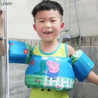Phao bơi tay đỡ ngực cho bé ( nhiều màu cute lắm). thumbnail