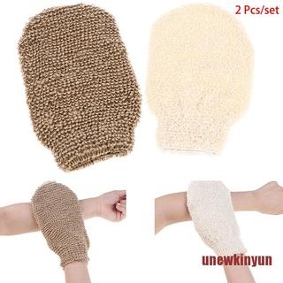 KINYUN 2Pc Peeling Exfoliating Gloves Shower Brush Fingers Bath Towel Body Scrub Gloves