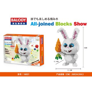 Bộ xếp hình Lego BALODY16021 1350miếng ghép NLG0030-21