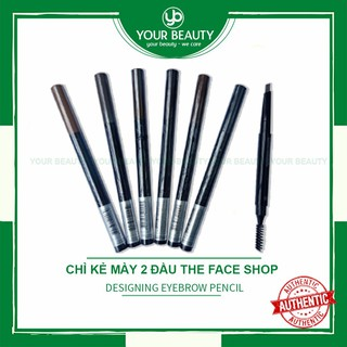 Chì Kẻ Mày 2 Đầu THE FACE SHOP Designing Eyebrow Pencil - mẫu mới (Chính Hãng) thumbnail