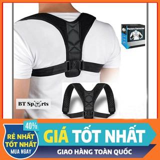 🔥Hàng Cao Cấp🔥 Đai Chống Gù Lưng Posture corrector – Độ dài tùy chỉnh phù hợp với tất cả mọi người
