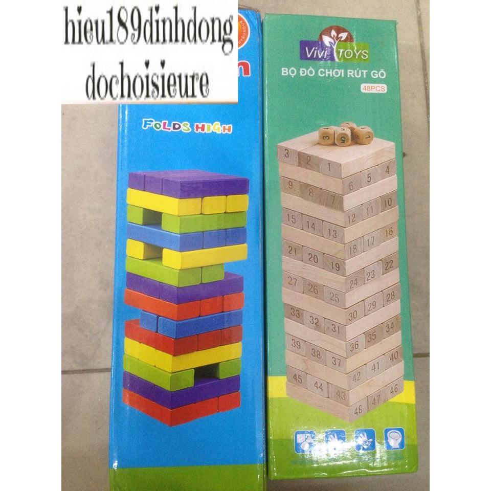 Rút gỗ 48 thanh cỡ lớn hộp cao 26,5cm (ảnh thật) (Khách chat chọn loại hoặc shop giao ngẫu nhiên)