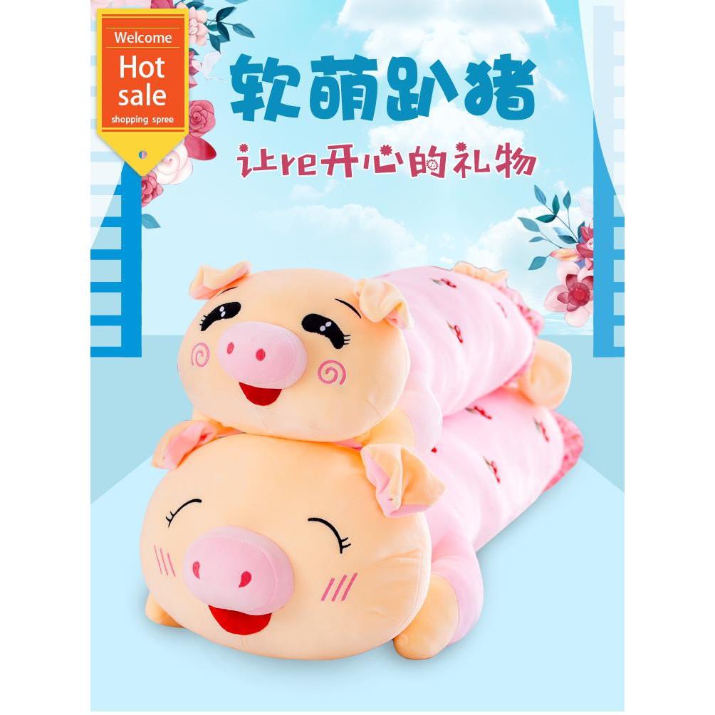 Búp bê đuôi lợn dễ thương dài dải gối đồ chơi búp bê sang trọng búp bê gối ngủ lớn...