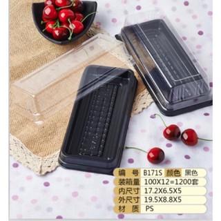 Hộp nhựa, Khay Sushi chữ Nhật, đáy đen, nắp trong- Hàng cao cấp- Set 10c