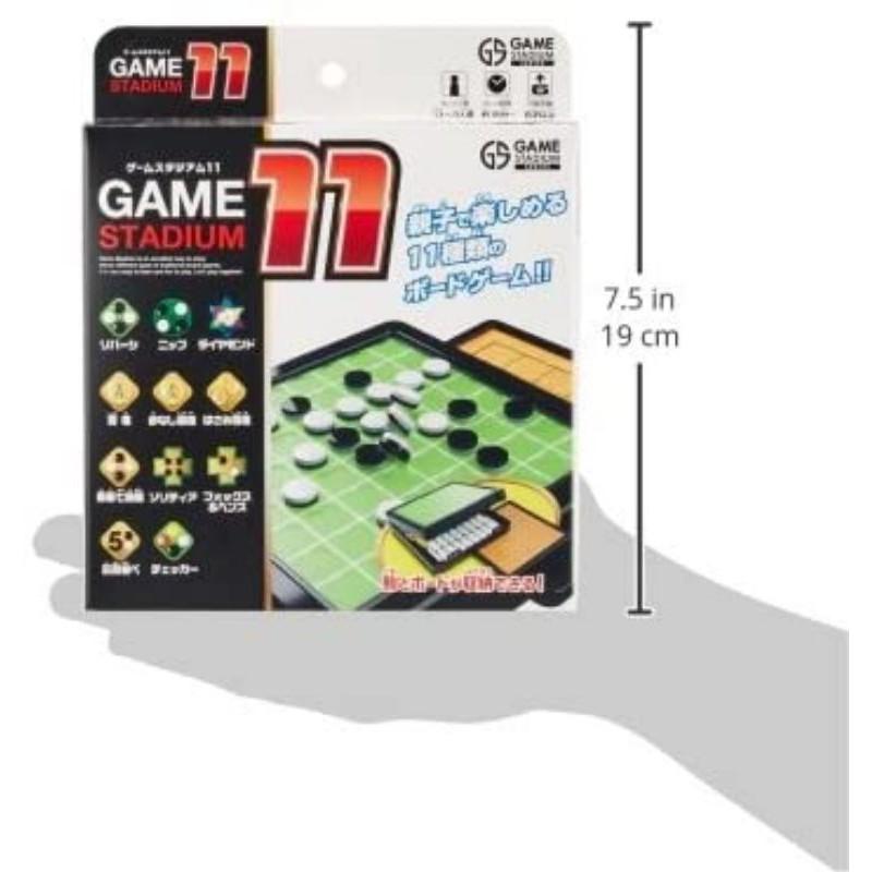 Bộ trò chơi game stadium 11 in 1, hàng nội địa Nhật.