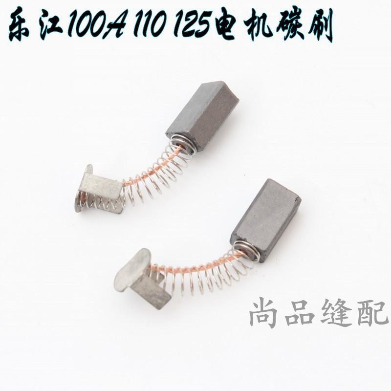 มีความสุขแม่น้ํา yj - 100 a 110 125 คาร์บอนแปรงกลมตัดอุปกรณ์เครื่อง