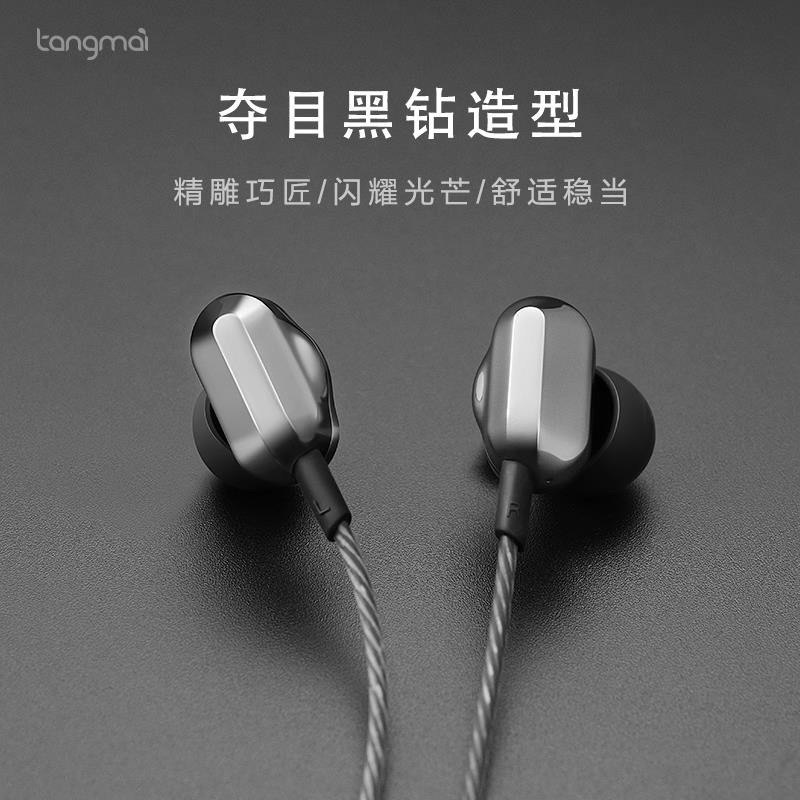 ✗┇☃Don't A8 quad-core double moving-coil heavy bass headphones in-ear plug general high quality mobile karaoke HiFi ca