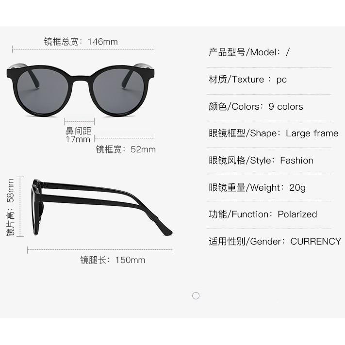 Mắt kính thời trang phong cách Hàn Quốc 5269