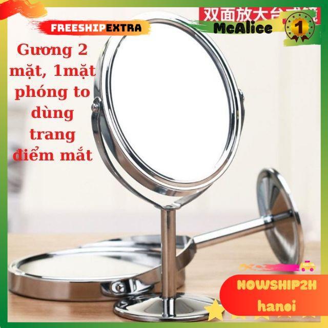 Gương Để Bàn Trang Điểm Xoay 360 Độ 2 Mặt, 1 Mặt Phóng To Để Trang Điểm Mắt