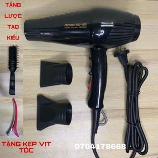 Máy sấy tóc công suất lớn 2400W chuyên dụng Aonikasi- 9869 thumbnail