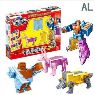 Đồ Chơi Robot Biến Hình 2904 Cho Bé