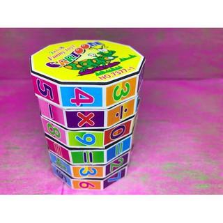 Trò chơi Rubic toán học