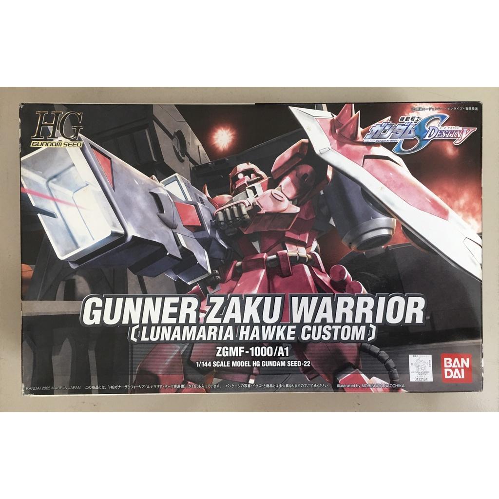 Mô Hình Gundam HG GUNNER ZAKU WARRIOR (LUNAMARIA HAWKE CUSTOM) 1/144