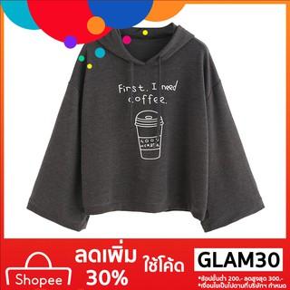 【โค้ด GLAM30 ลด 30%】 เสื้อกันหนาว แขนยาว Gray Letter หมวกฮู้ด ส่วนลด100 บาท โค้ด