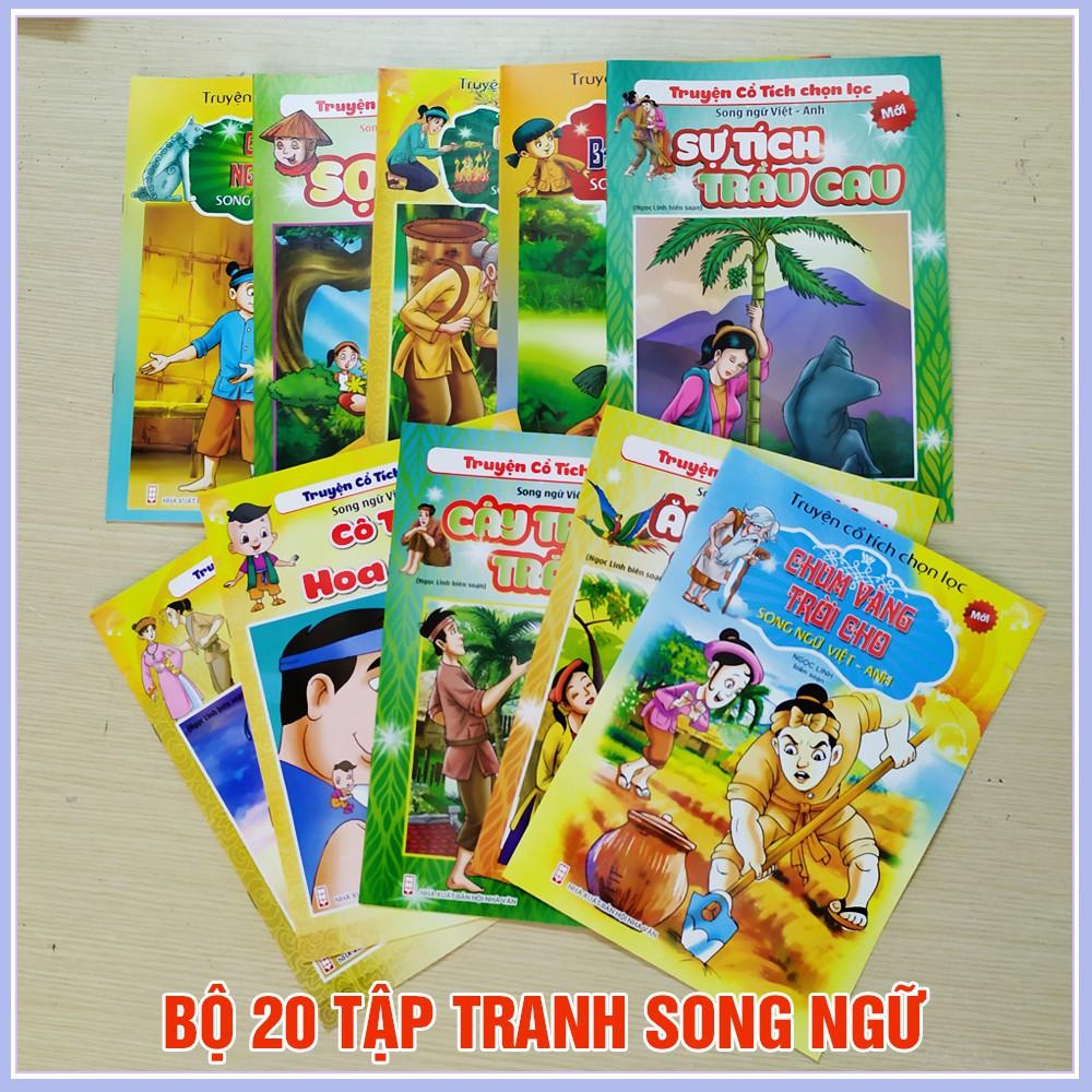 [TẶNG QUÀ 0Đ] Bộ 20 Cuốn Truyện Tranh Cổ Tích Việt Nam và thế giới Cho Bé (Song ngữ).