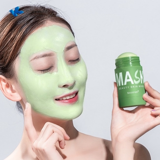 Cleansing Mask Moisturizing Blackhead Fine Pores Mud Green Mask Acne Clearing Control Oil Tea Solid Mask
