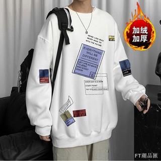 Áo Sweater Nhung Cổ Tròn Dáng Rộng Thời Trang Cho Nam