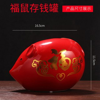 Lucky Mouse Child Piggy Bank Zodiac Sign Mouse Red Piggy Pig Adult Household Rat Year Ceramic Decoration woyam00