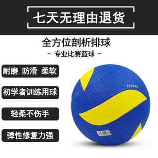bóng tập chơi thể thao
