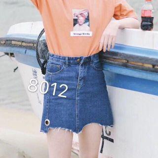 Chân váy jean chất xịn