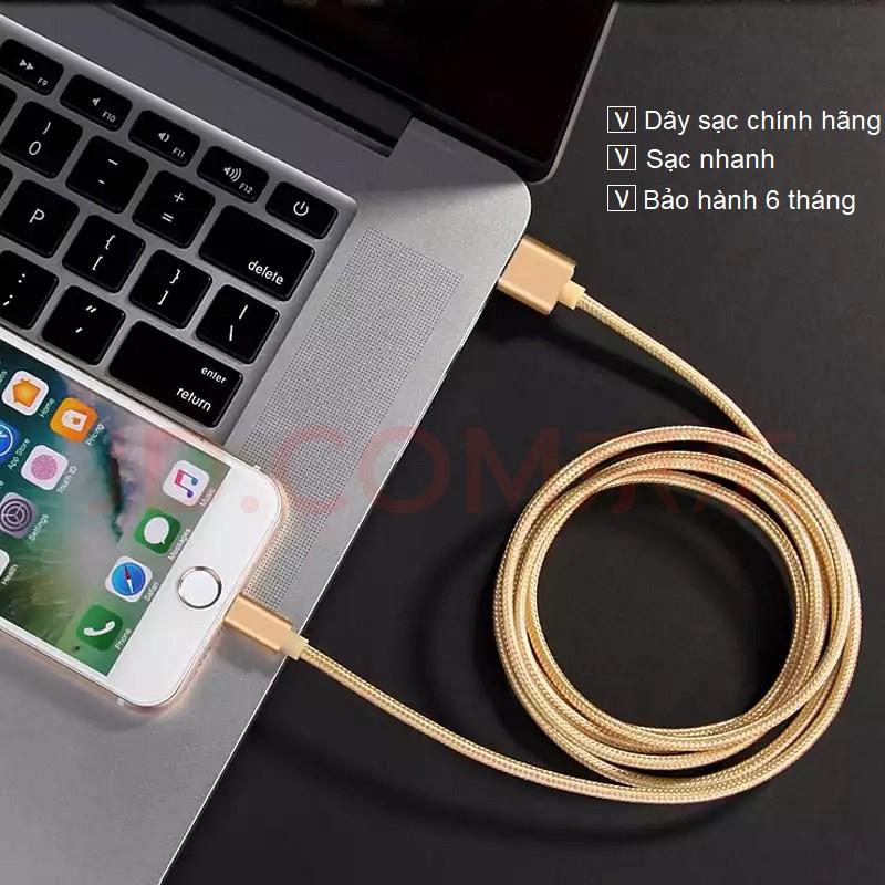 [Mã ELMSM3 giảm 20K đơn bất kì] DÂY SẠC IPHONE/iPad - Dây Sạc bọc dù - H Case