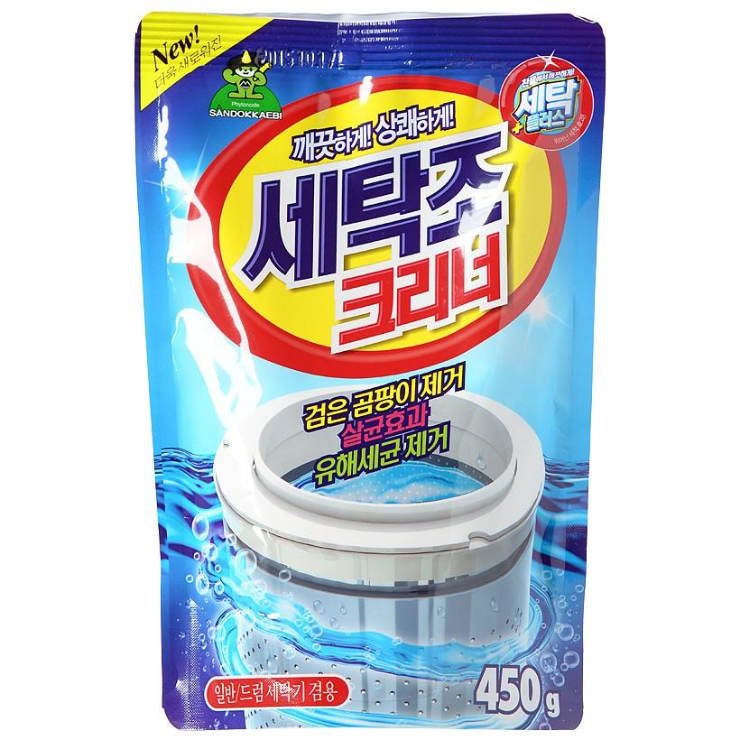 Bột Vệ Sinh Lồng Máy Giặt Hàn Quốc Sandokkaebi Gói 450gr Màu Hồng /Xanh [Mẫu Mới ]