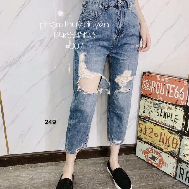 Combo quần jean baggy
