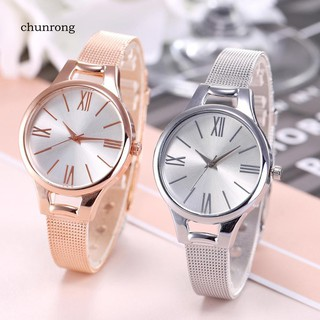 CHU_Lady Chic Mesh Band Roman Number Display Round Dial Quartz Alloy Wrist Watch