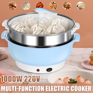 220V/50Hz Multifunctional Stainless Steel Electric Hot Pot Steaming Soup 28cm