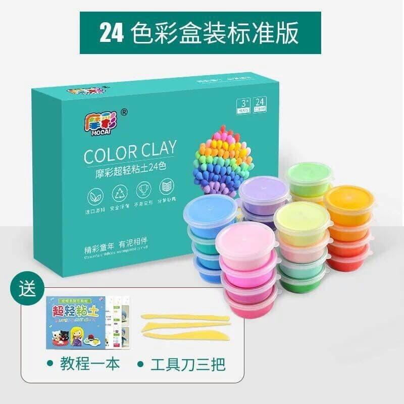 Bộ đất nặn 24 màu cho bé Color Clay