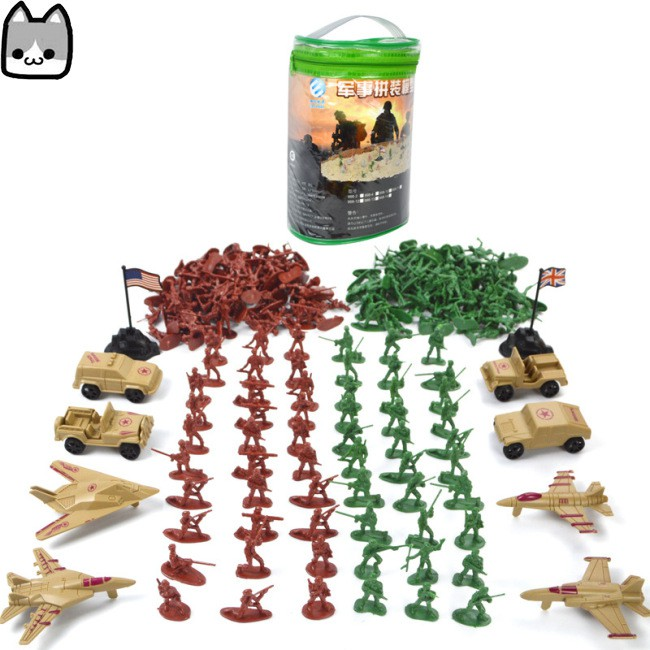 COD 210pcs/set Military Plastic Toy Children Boys Soldiers Army Men Tanks Aircraft Figures Toys Model Action Figure