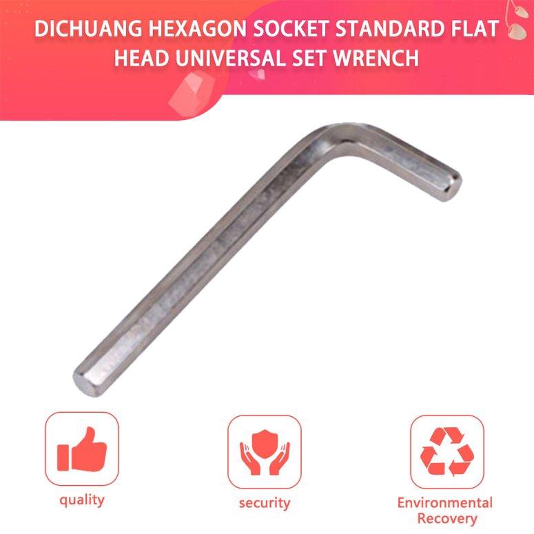 【stock】DICHUANG Hexagon Socket Standard Flat Head Universal Set Wrench