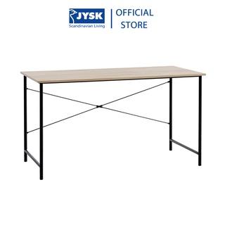 Bàn làm việc | JYSK Vandborg | gỗ công nghiệp khung kim loại xám/đen | 120x75x60cm