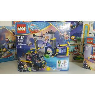 Bộ Lắp Ráp Hầm Bí Mật Của Batgirl LEGO SUPER HERO GIRLS 41237 (351 chi tiết)